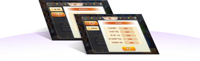 区块链棋牌游戏开发